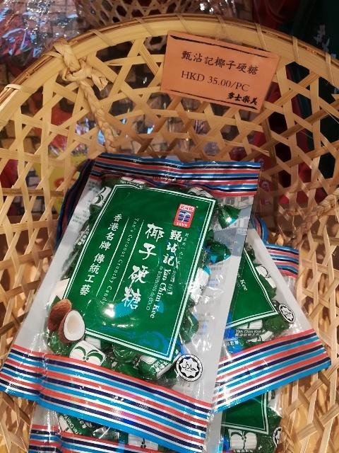 回味香港情 Part5_b0248150_06030477.jpg