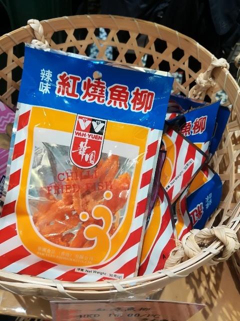 回味香港情 Part5_b0248150_06041614.jpg