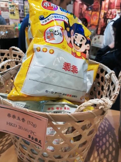 回味香港情 Part5_b0248150_06045520.jpg