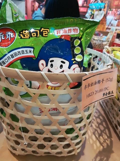 回味香港情 Part5_b0248150_06052977.jpg