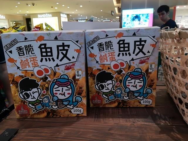 回味香港情 Part5_b0248150_06065365.jpg