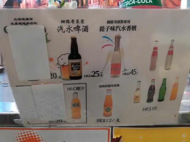 回味香港情 Part5_b0248150_06093845.jpg