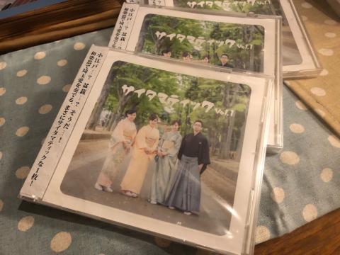 グルメライブ第三弾【箏と三味線】_e0230154_20093329.jpg