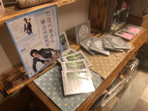グルメライブ第三弾【箏と三味線】_e0230154_20093520.jpg
