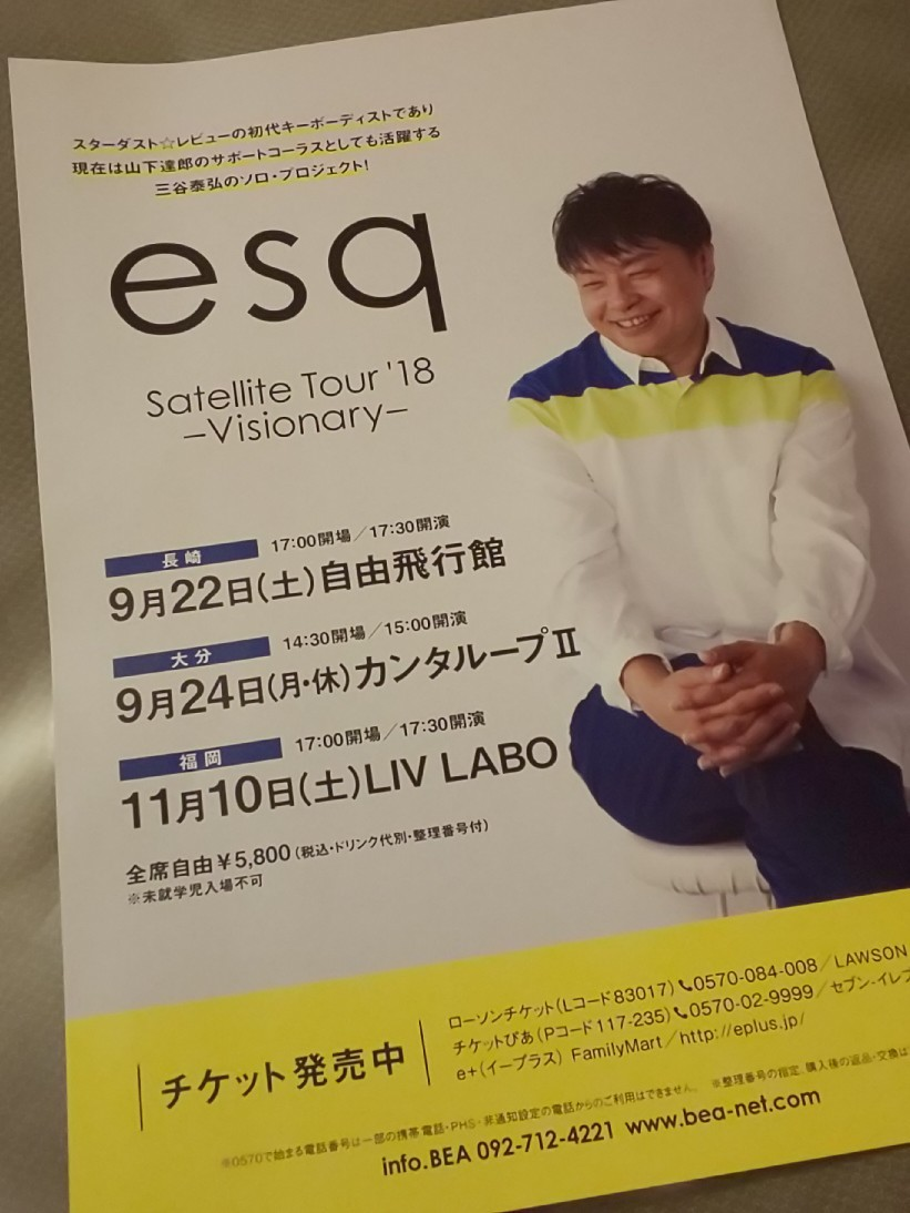 e0047657_03051148.jpg