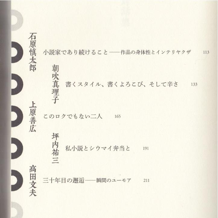 b0230759_18503999.jpg
