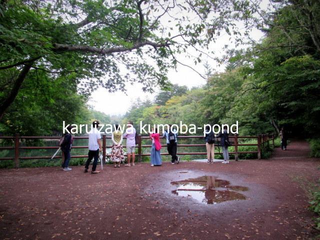 ③初秋の軽井沢をご案内 * 染まり始めた雲場池をお散歩♪_f0236260_05320230.jpg