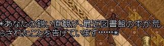 d0097169_09252665.jpg