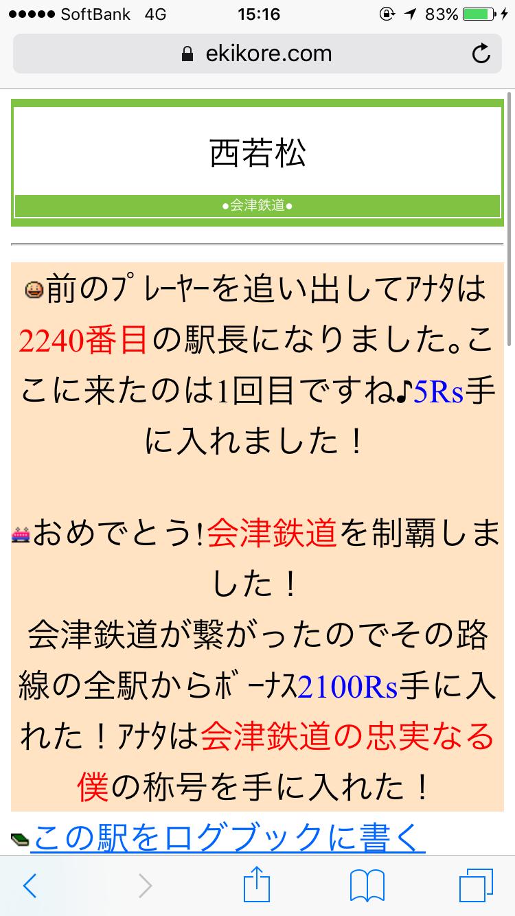 d0187275_23035744.png