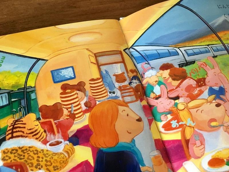 【電車の絵本】寝台列車が舞台の『ほしぞらでんしゃりゅうせいごう』_d0367998_22503530.jpg