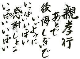 9月25日(火)TOMMY本店ブログ♪ ランクル ハマーアルファード_b0127002_18380993.jpg
