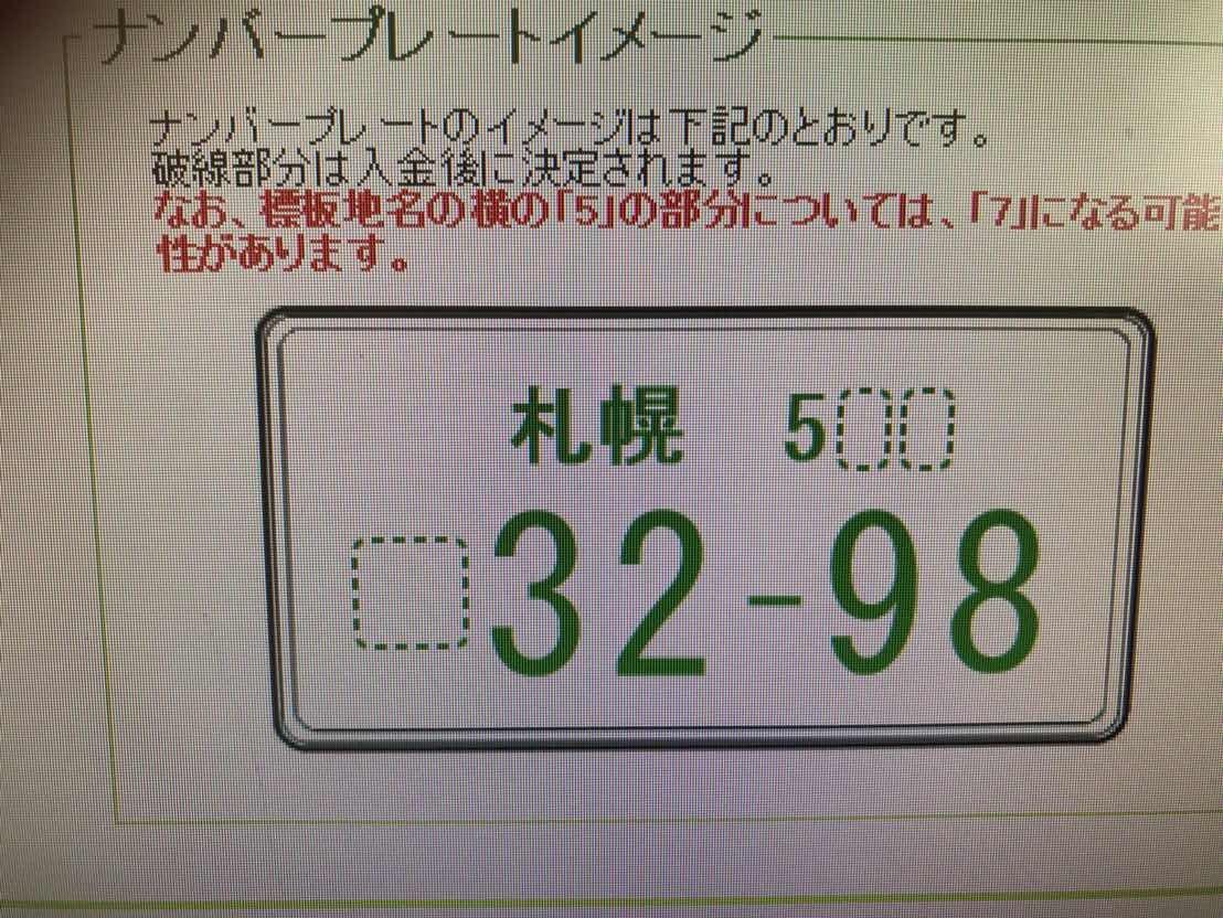 9月25日(火)TOMMY本店ブログ♪ ランクル ハマーアルファード_b0127002_19093591.jpg