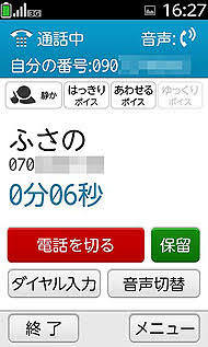 b0163004_06060869.jpg