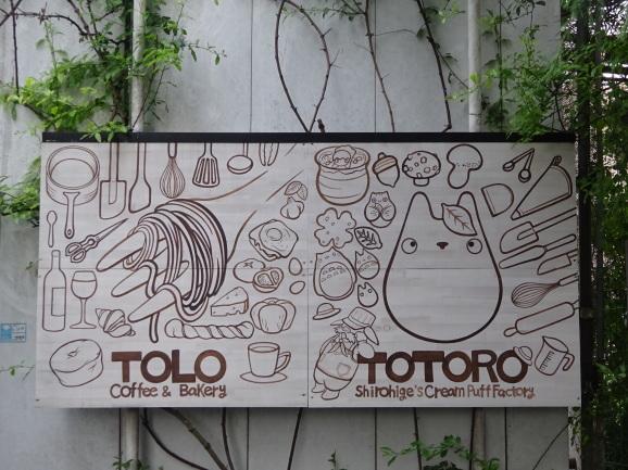 TOLO Coffee&Bakeryさんで生パスタ_e0230011_17221487.jpg