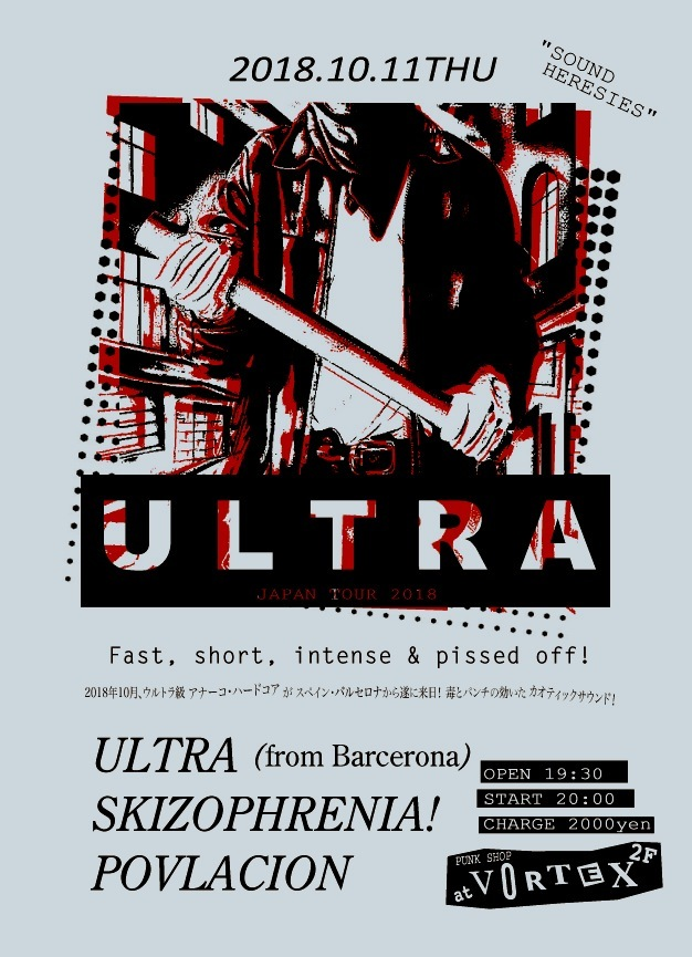 ULTRA (Spain)JAPAN TOUR!_c0234515_19073040.jpg