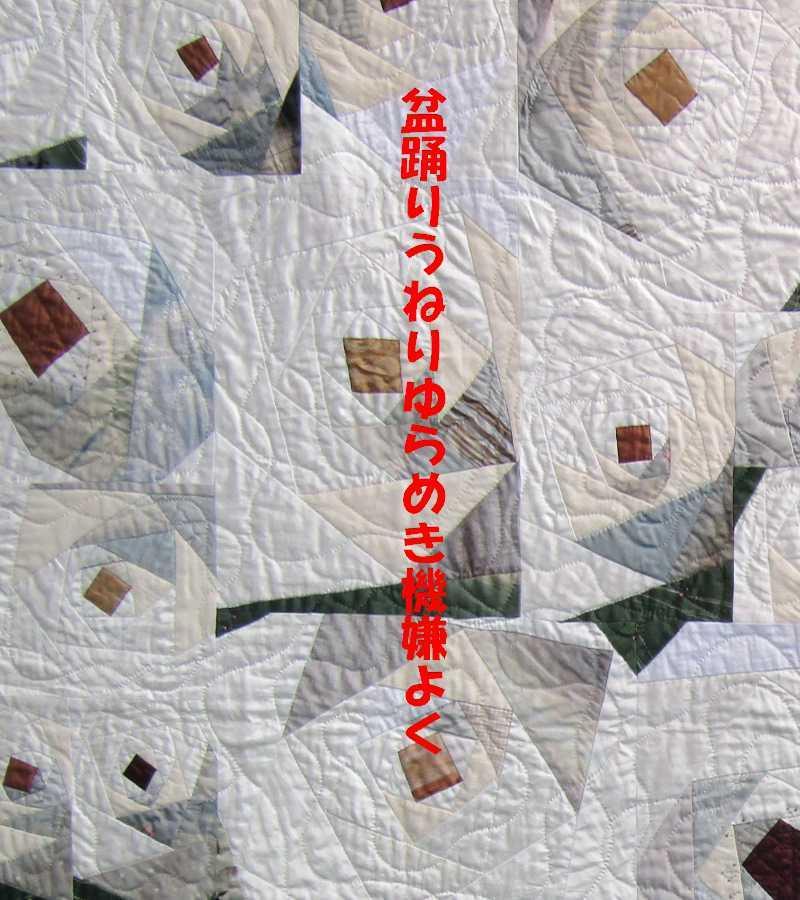f0117041_06452466.jpg