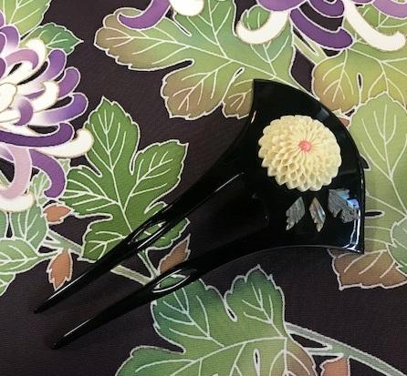 菊染め帯前太鼓+縞の御召+小物コーディネイト・菊の簪。_f0181251_15554170.jpg