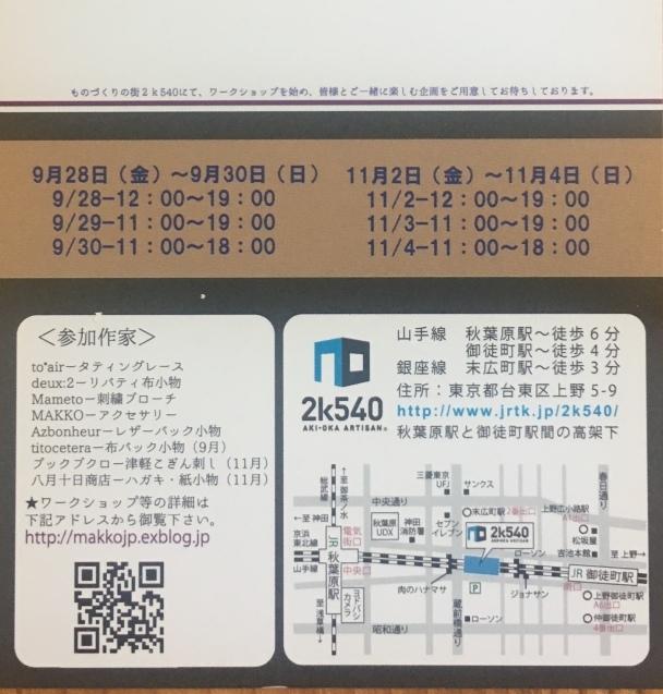 b0333658_09254347.jpg