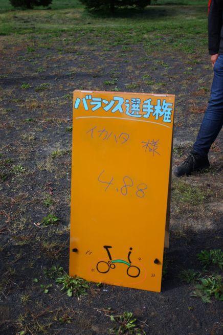 BROMPTON MEETING in HOKKAIDO 2018 _d0197762_17055310.jpg