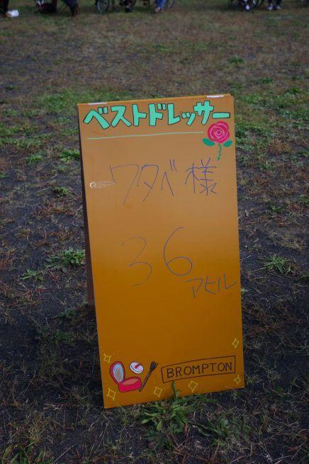 BROMPTON MEETING in HOKKAIDO 2018 _d0197762_17363090.jpg