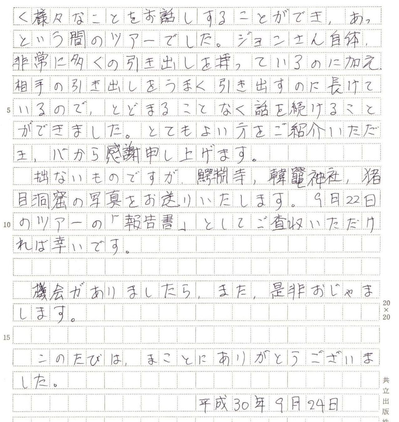 b0231886_16074675.jpg