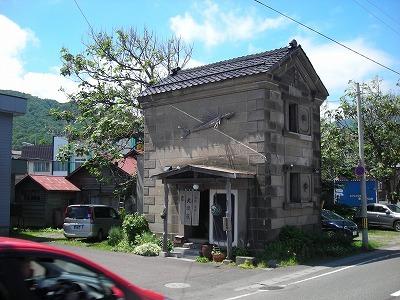 札幌の西縁を歩く(1)_f0078286_08535716.jpg
