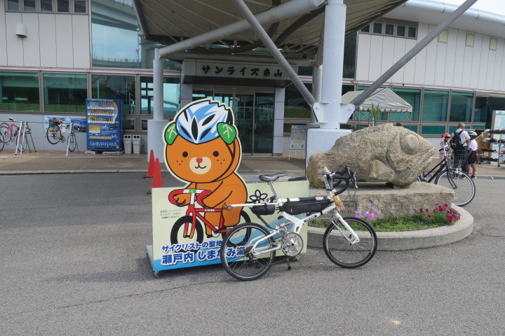 しまなみ海道 大島ー伯方島を走ってきました_c0132901_08370749.jpg