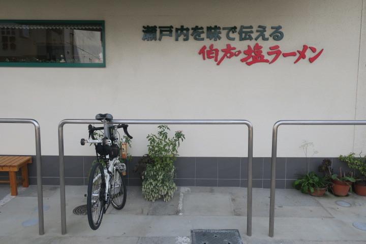 しまなみ海道 大島ー伯方島を走ってきました_c0132901_08464886.jpg