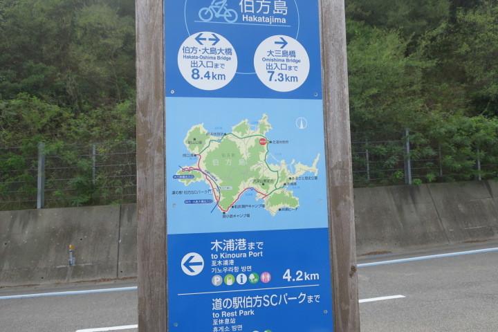 しまなみ海道 大島ー伯方島を走ってきました_c0132901_08472939.jpg