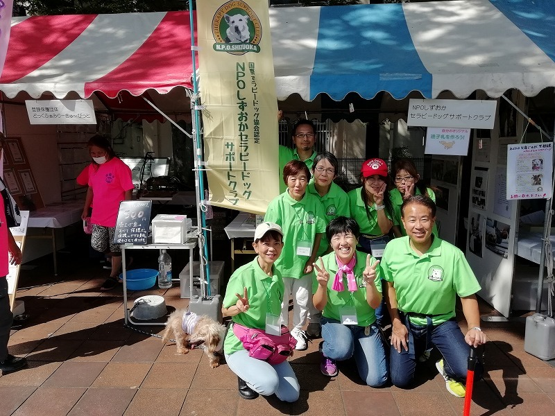 静岡県動物愛護協会から表彰を受けました!_d0050503_08154055.jpg