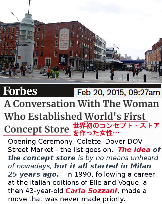 NYにディエチ・コルソ・コモ(10 Corso Como)オープン!!_b0007805_01060600.jpg