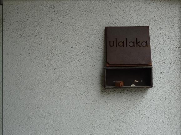 久しぶり!ulalakaさんのベーグル_e0230011_16593056.jpg