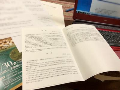 b0293213_00013935.jpg