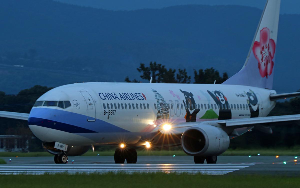 CHINA AIRLINES。_b0044115_09044929.jpg