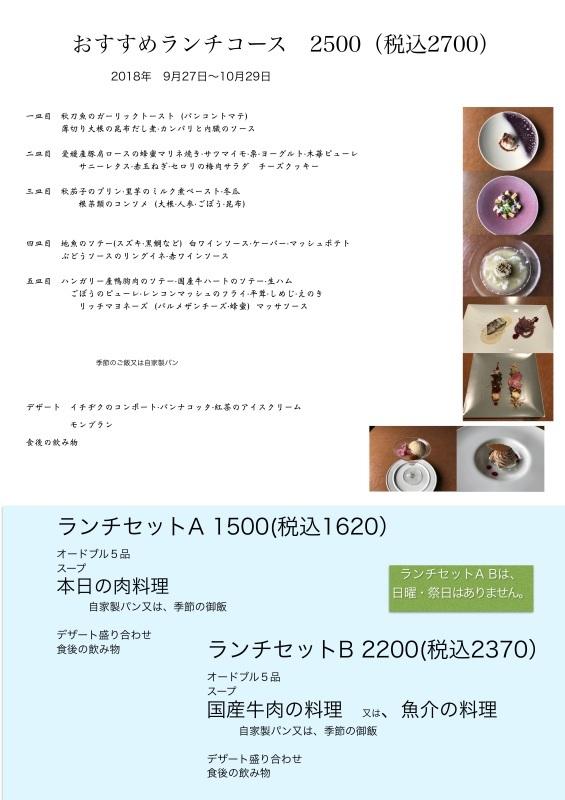 e0385840_05140238.jpg