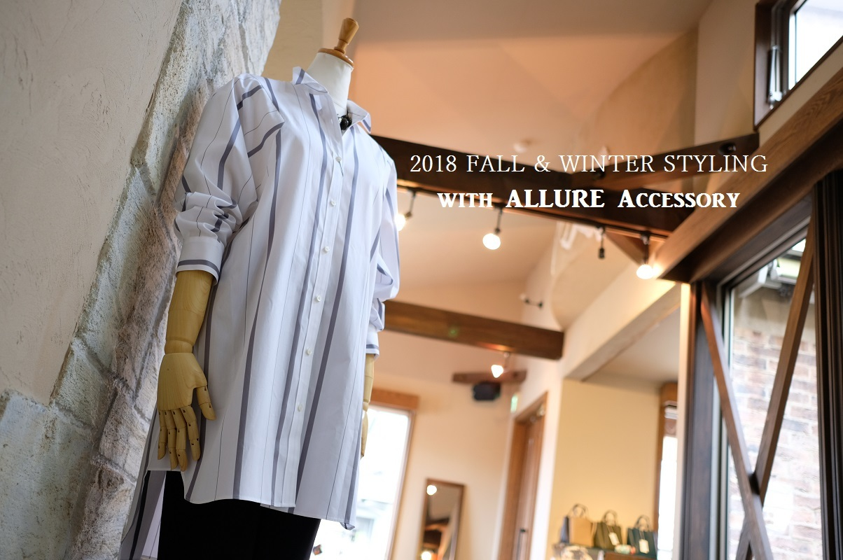 """2018 FALL & WINTER STYLING With ALLURE Accessory...9/26wed\""_d0153941_17233209.jpg"