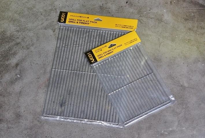 UCO Flatpack ワイヤー網_f0159943_14421520.jpg