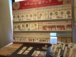 2018年仙台個展ありがとうございました。_c0186460_11105455.jpg