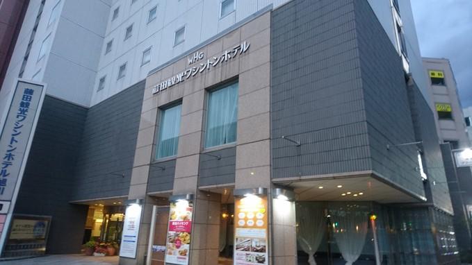 藤田観光ワシントンホテル旭川は、9月末をもって閉館_b0106766_22105672.jpg