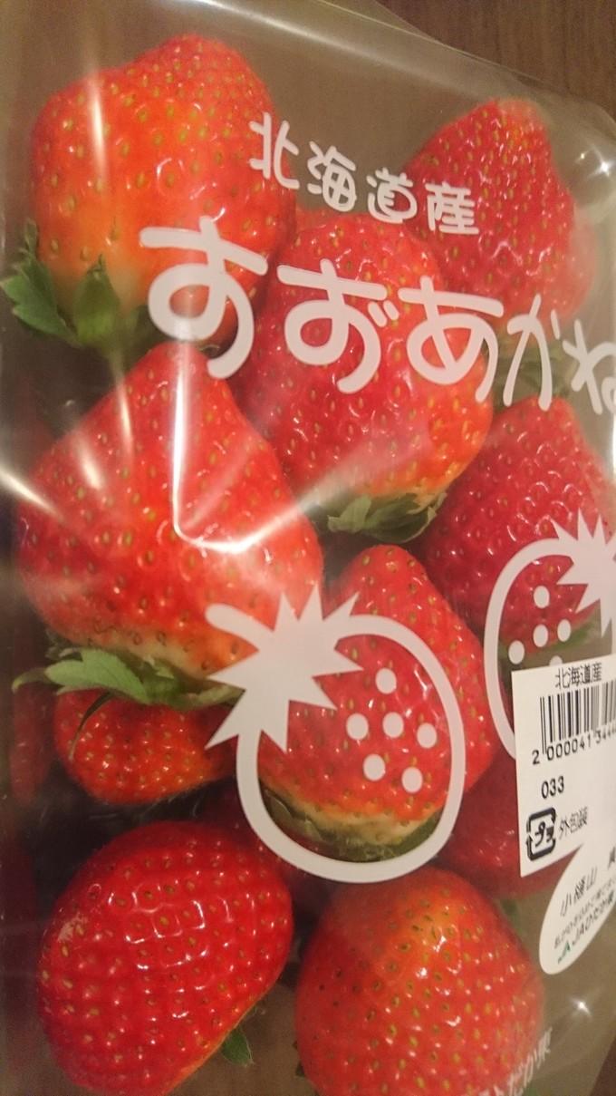 北海道産のいちご_b0106766_22172583.jpg