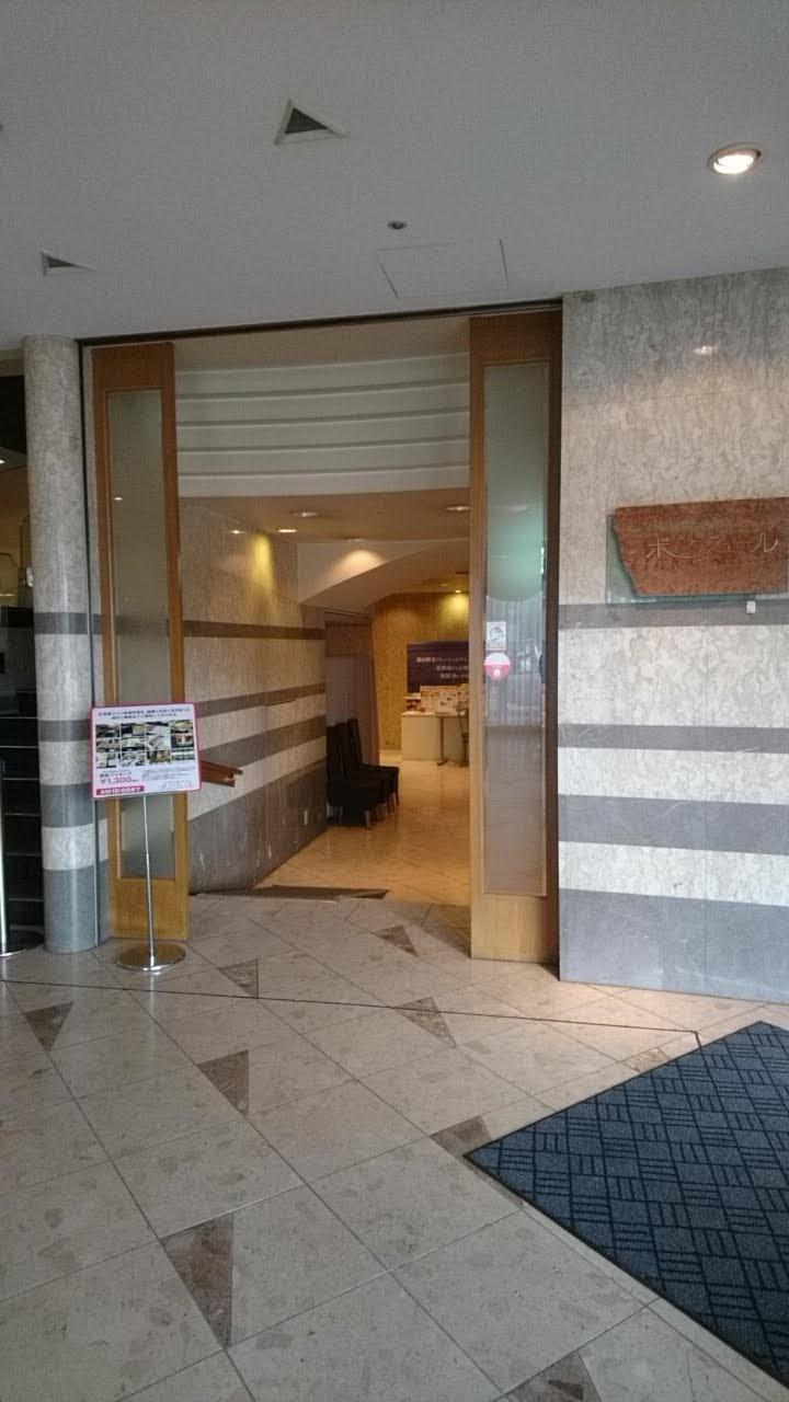 藤田観光ワシントンホテル旭川の朝食会場_b0106766_22222274.jpg