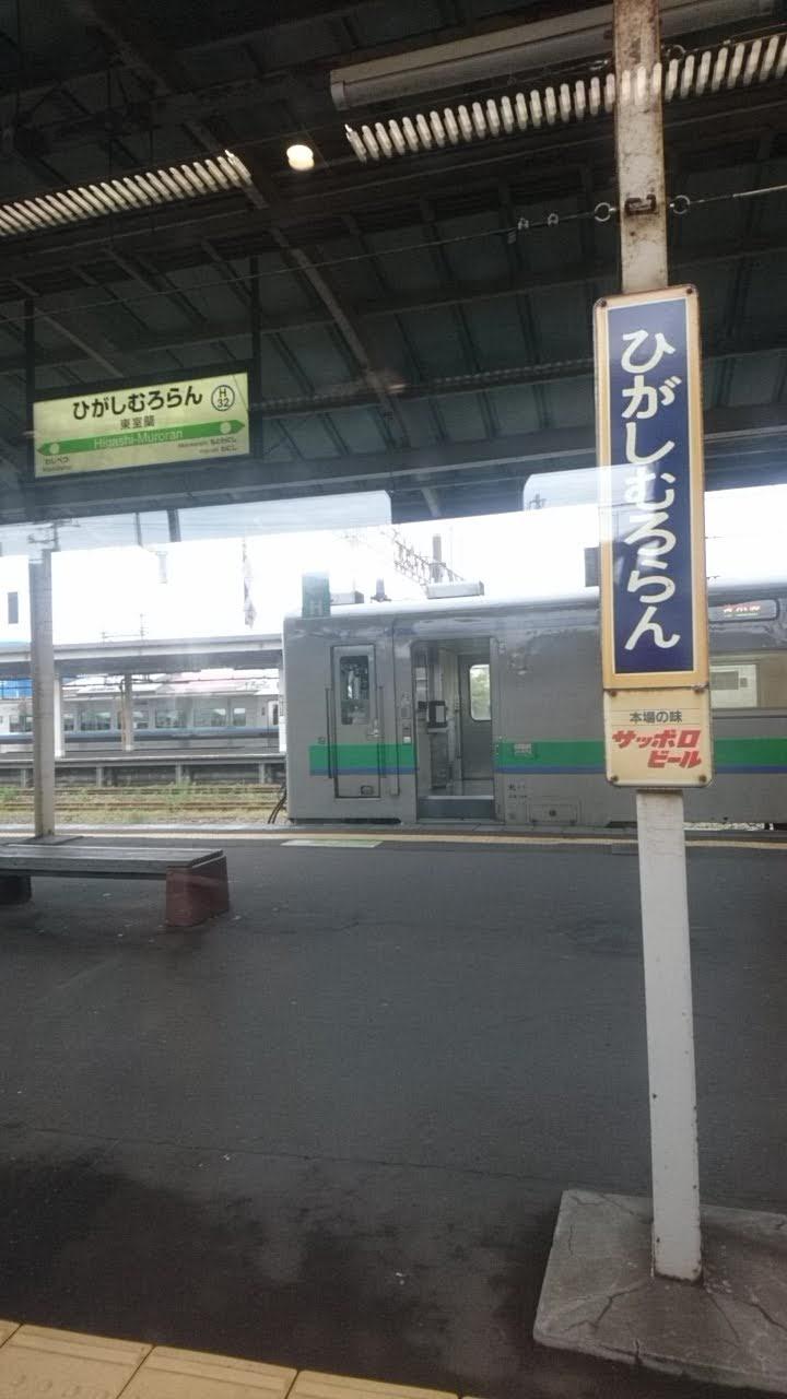 東室蘭駅のホーム_b0106766_222585.jpg