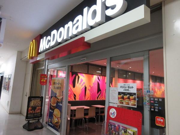マクドナルド サンシャインシティALTA店_c0152767_15391256.jpg