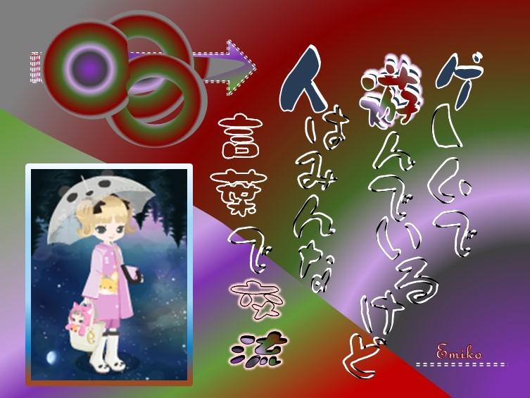 f0214467_09120671.jpg