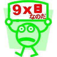 c0328479_01453647.jpg