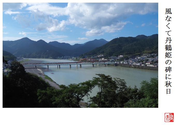 熊野へ行ってきました_a0248481_22233725.jpg