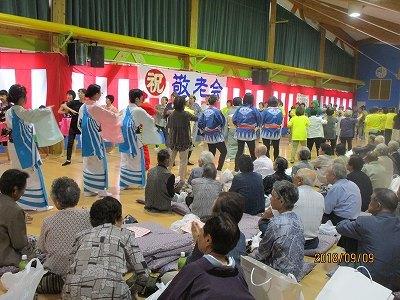 浦佐地区敬老会   同級会_b0092684_17110212.jpg