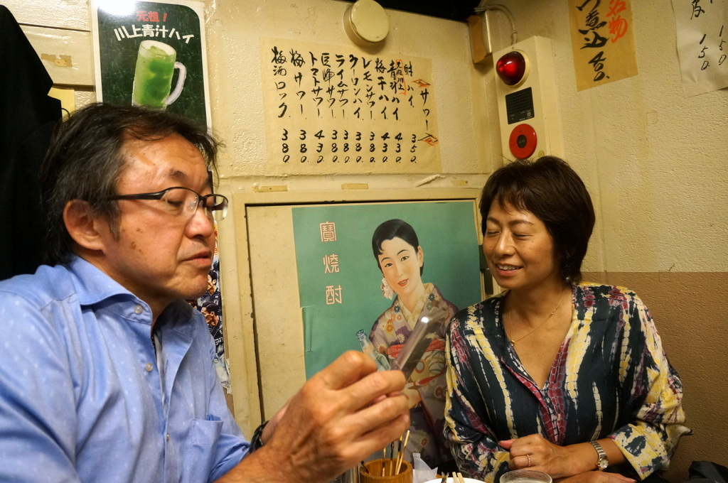 川上さんへ 9/25_c0180686_09012401.jpg