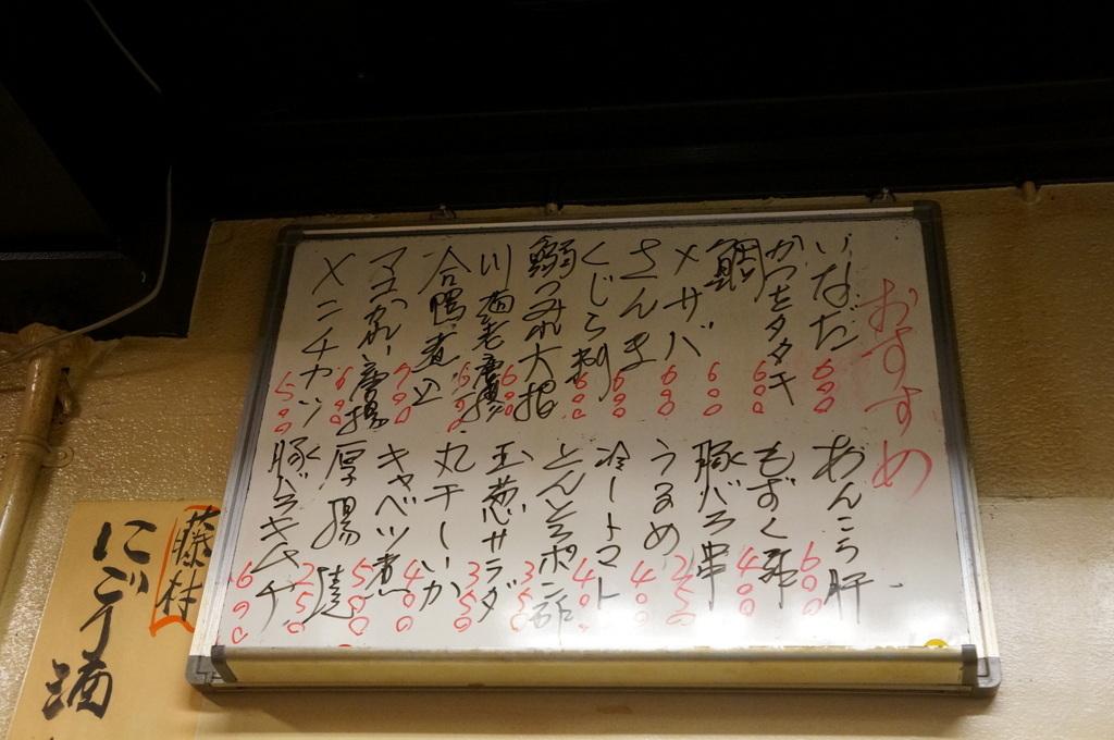 川上さんへ 9/25_c0180686_09022344.jpg