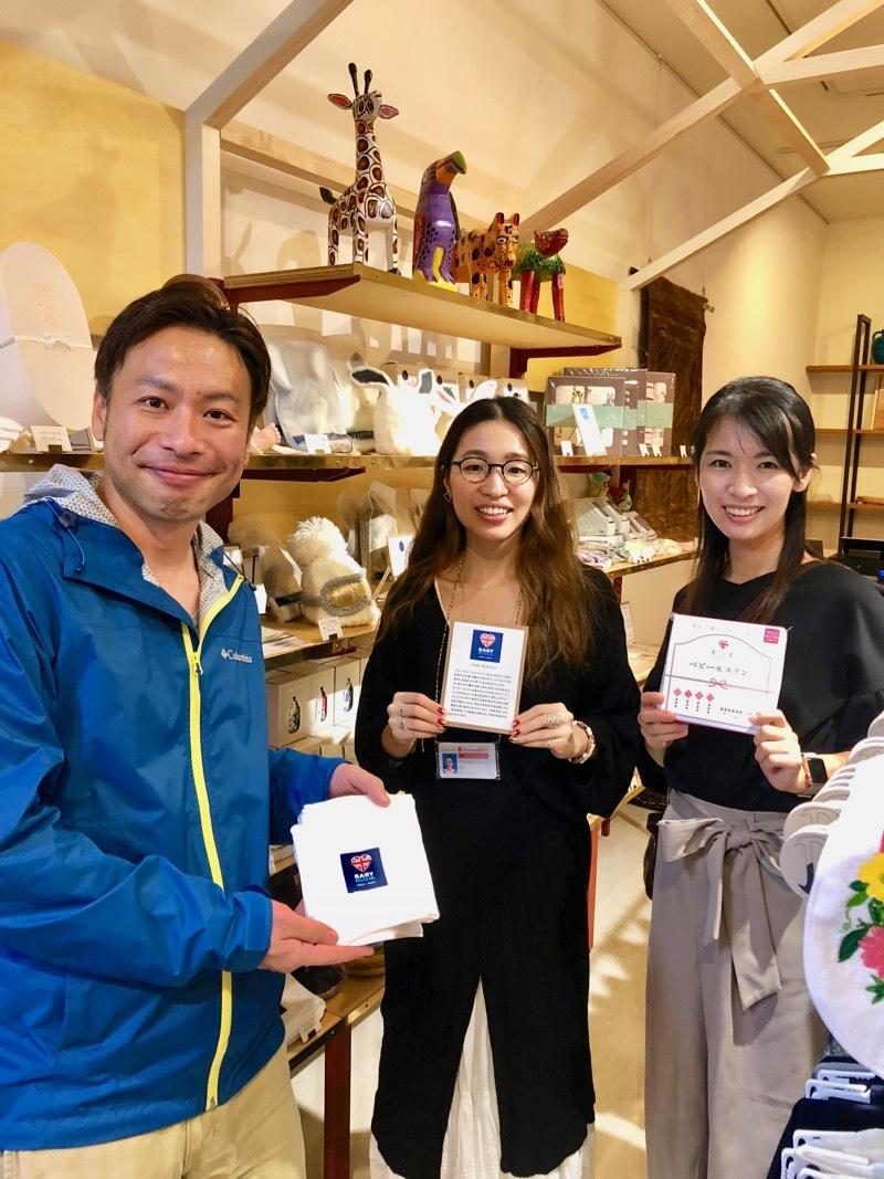 日本橋高島屋S.C新館5階「BRICK&MORTAR」さんにてベビーモスリン販売開始!_e0030586_10261056.jpg